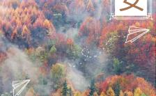 自然风景心灵鸡汤日签图手机海报缩略图