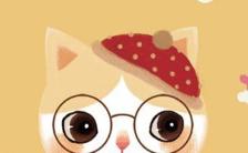黄色手绘猫咪卡通生日祝福海报缩略图