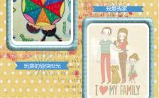 黄色作品集相册卡片圆点清新海报缩略图