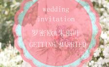 浪漫婚礼请柬手机海报模板缩略图