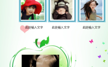 儿童生日记录相册缩略图