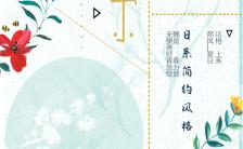 小清新个人心情日系海报语录手机海报缩略图