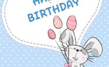 兔子卡通生日贺卡缩略图