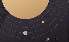 高端科技简约中秋节贺卡缩略图