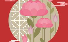 红黄色扁平化中国风恭贺新春新年祝福的手机海报缩略图
