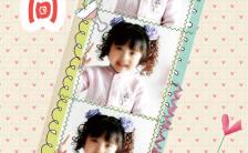 可爱萌萌粉色小女孩婴儿相框晒照精彩瞬间海报缩略图
