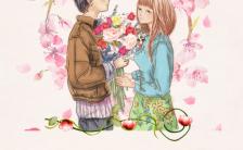 粉色浪漫卡通个人心情手机海报缩略图