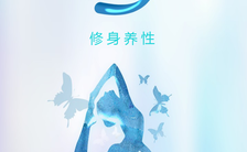 蓝色清爽风格瑜伽宣传手机海报缩略图