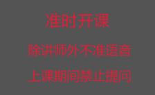简约大气红色大字海报缩略图