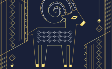 星座运势白羊座心情语录手机海报缩略图