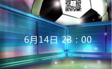激战世界杯足球比赛手机海报缩略图