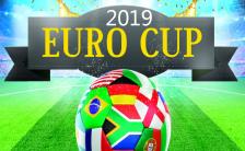 欧洲杯赛事宣传手机海报缩略图