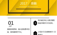 简约水波纹公司介绍海报缩略图