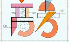 高考倒计时创意毕业季高考加油高考倒计时手机海报缩略图